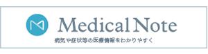 Medical Note メディカルノート